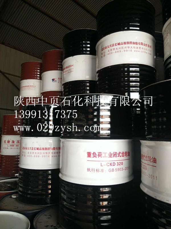 中负荷齿轮油220号价格|供应效果显著的昆仑L-CKC重负荷齿轮油
