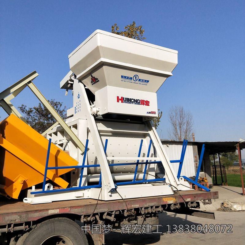 郑州哪里有质量好的JS1500混凝土搅拌机-贵州JS1500搅拌机价格