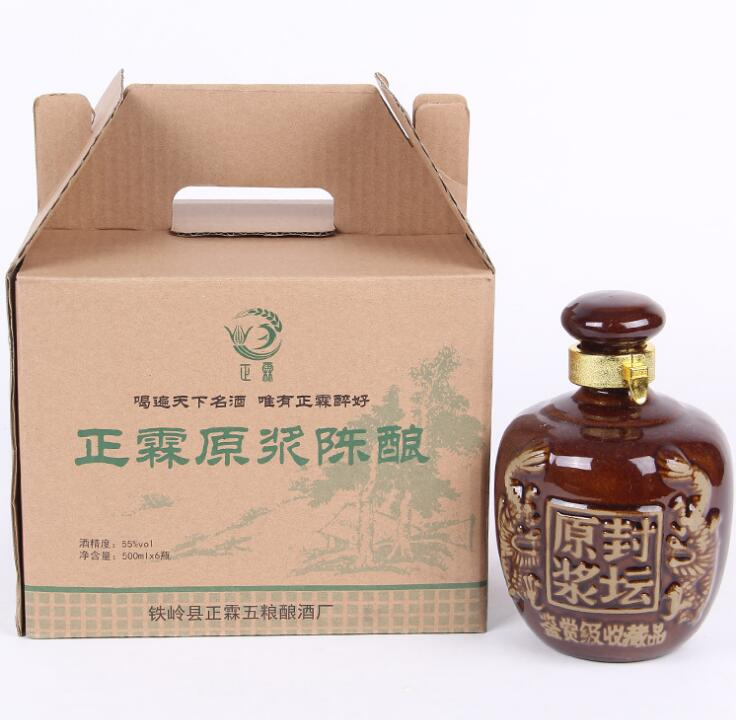 辽宁固态发酵白酒批发|物超所值的固态发酵白酒供销
