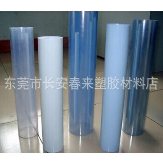 光白磨砂pvc塑料片