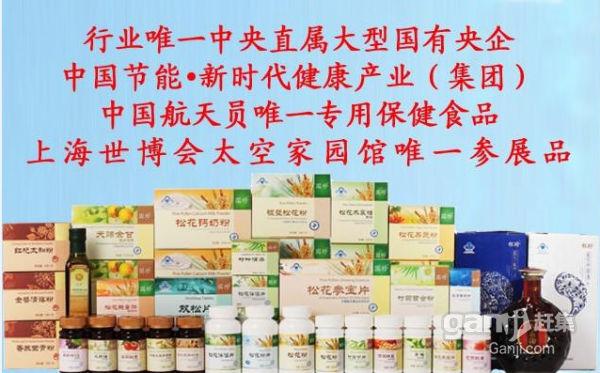 湖南岳阳长沙衡阳哪里有销售国珍松花伴侣片衡阳国珍松花粉店地址