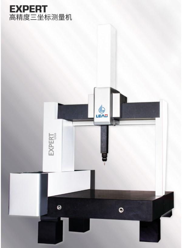 佛山三坐标测量机|捷恩数控设备价位合理的三坐标测量机_你的理想选择