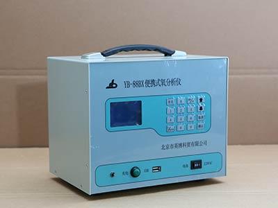 LCD豎表價格_品質好的YB-88BX便攜式氧量分析儀大量供應