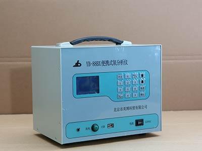 全國LCD豎表直銷|高性價YB-88BX便攜式氧量分析儀北京哪里有