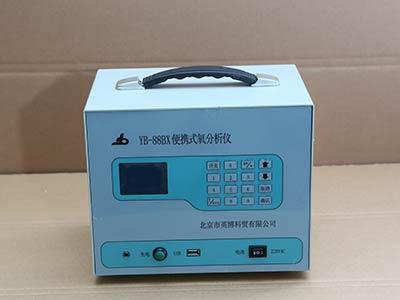 LCD壁掛表-買YB-88BX便攜式氧量分析儀認準北京英博科貿