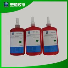 中山宏腾胶水螺丝胶·值得信赖的品牌产品_环保的螺丝胶