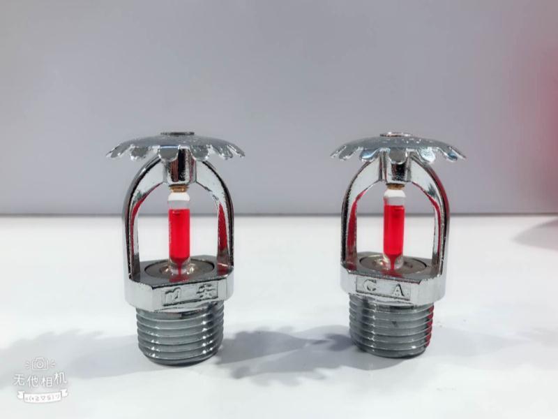 福建高质量的消防喷淋头供应-消防喷淋头推荐