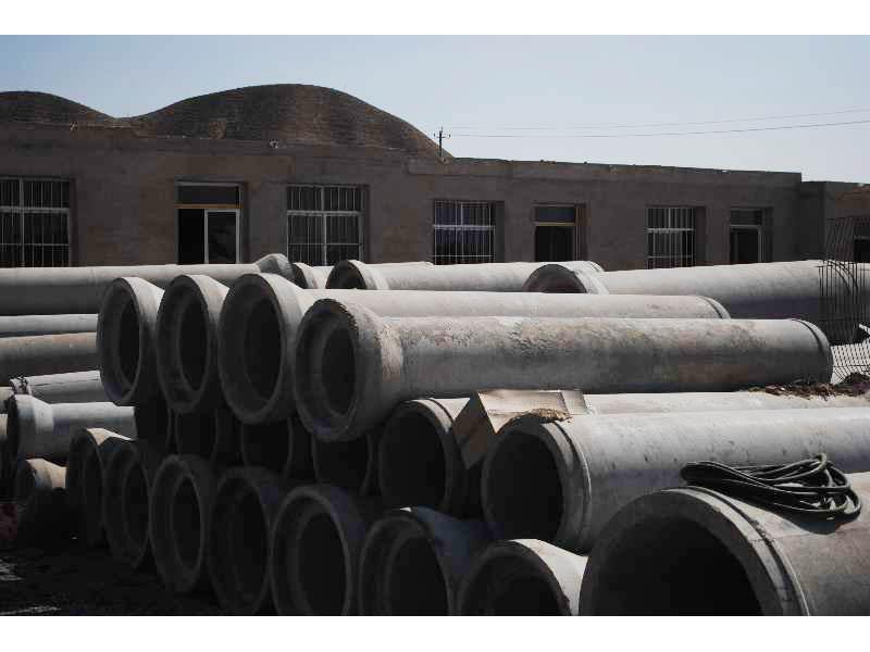 蘭州水泥制品廠