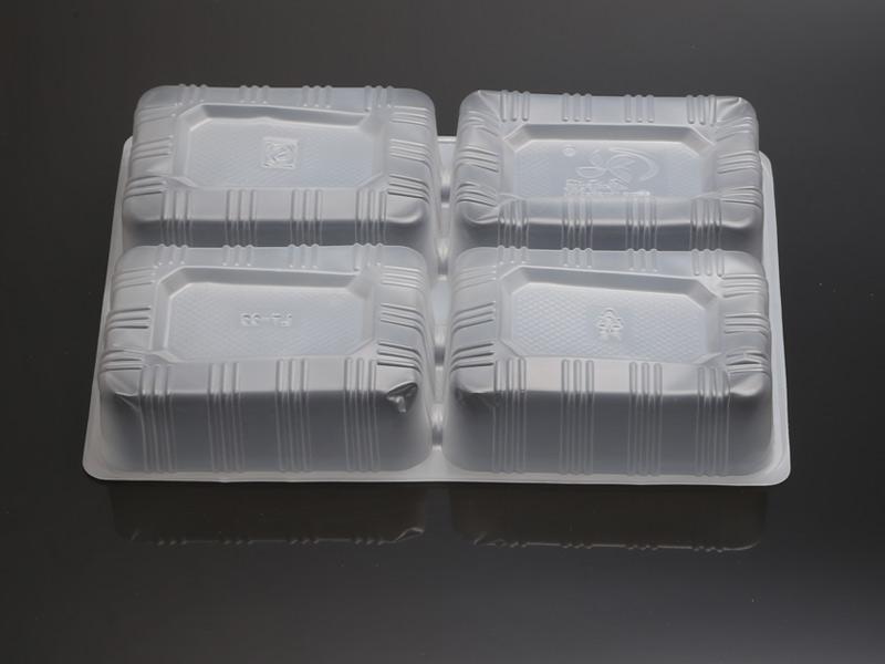 湘西吸塑托盒-哪里有卖好用的吸塑托盒