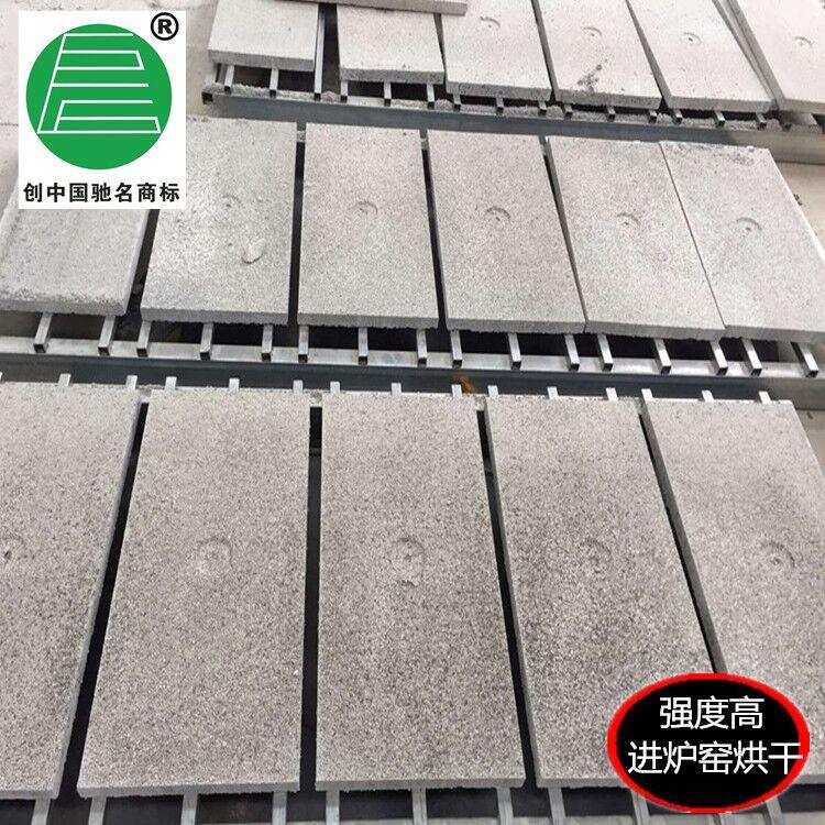 信阳提供质量好的水泥基珍珠岩外墙保温板-潍坊珍珠岩保温板