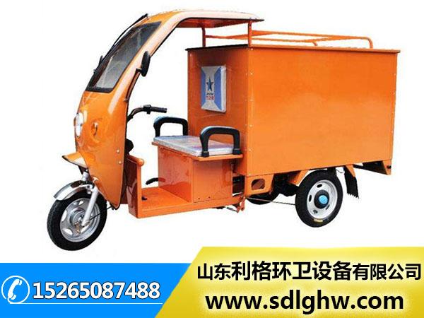 三轮电动快递车供应商_电动四轮商超配货车哪里批发购买