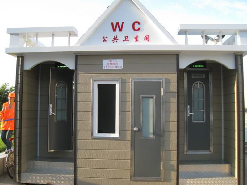 甘南環保廁所-質量可靠的移動公廁在哪買