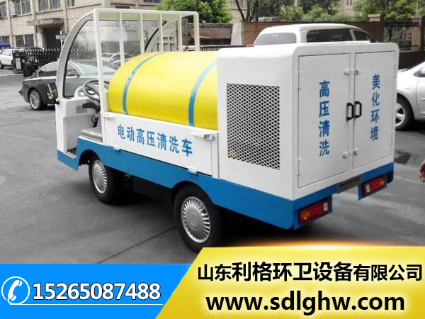 买好的电动高压清洗车当然是到山东利格环卫了-电动三轮冲洗车