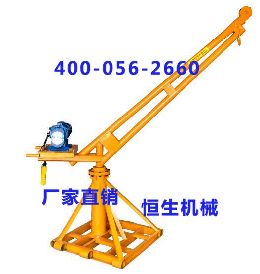在哪容易买到上等家用小吊机-杭州小吊机