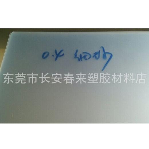 精品PET-信誉好的光白磨砂PET塑料片供应商推荐
