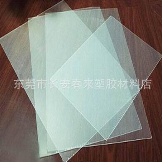 大朗PC塑料片|供应东莞物超所值的PC塑料片