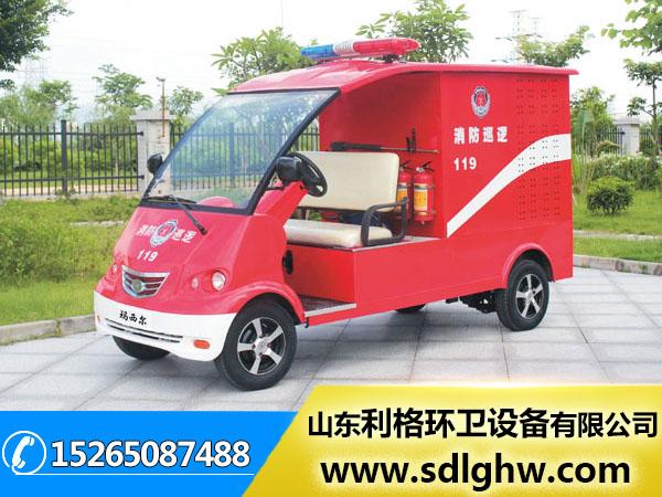 山东高质量的电动消防车哪里有售-电动三轮消防车