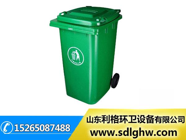 专业的环卫垃圾箱供应商,当选山东利格环卫-环卫垃圾箱
