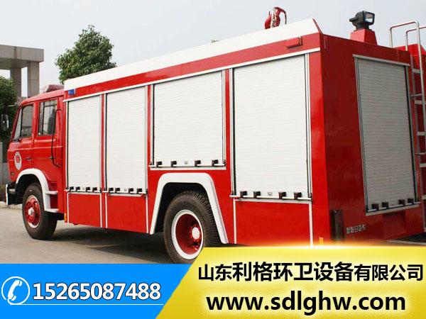 山东利格环卫提供销量好的消防车 消防车价格