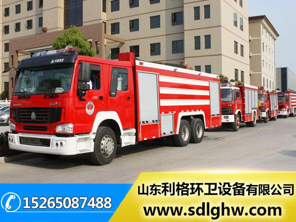山东消防车销售公司,小型水罐消防车哪里批发购买