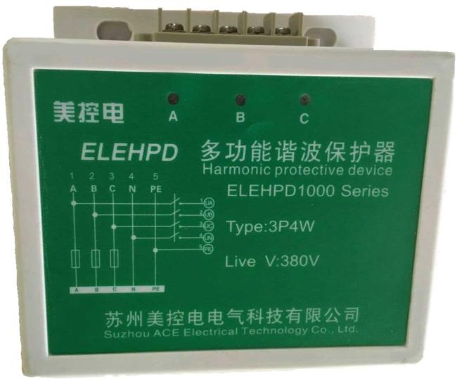 买谐波保护器认准美控电-谐波保护器价格