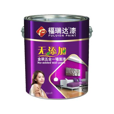 大量出售广东好的墙面漆|山西提供墙面漆