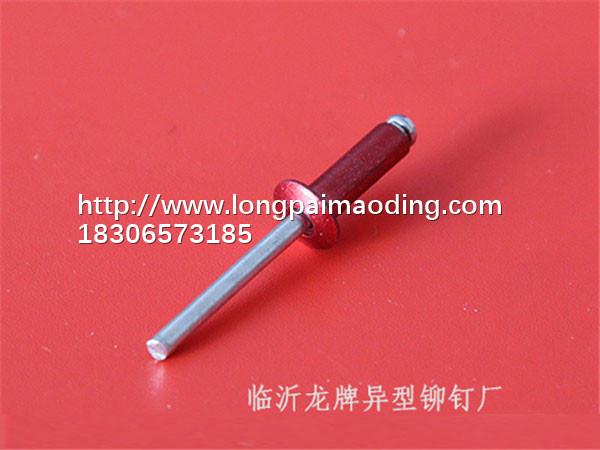 专业的抽芯铆钉厂家推荐|大连抽芯拉铆钉去哪里批发