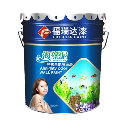 重慶廠家推薦墻面漆,高性價福瑞達墻面漆火熱供應中