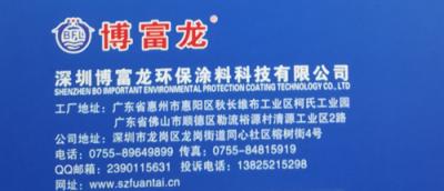 广东地区具有口碑的水性金属烤漆怎么样-内墙涂料价位