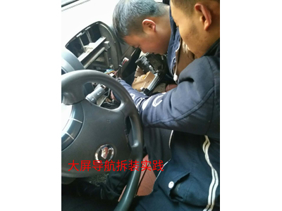 汽車貼膜技術培訓-裝潢培訓選路馳汽車裝潢美容-快人一步