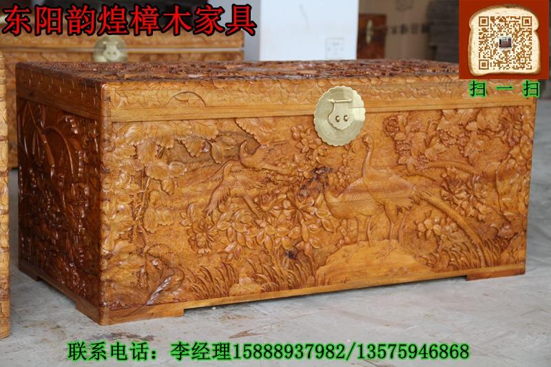 上海性價比高的滿雕百鳥朝鳳本色樟木箱推薦_香樟木家具
