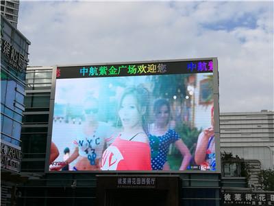 社区宣传LED屏厂家