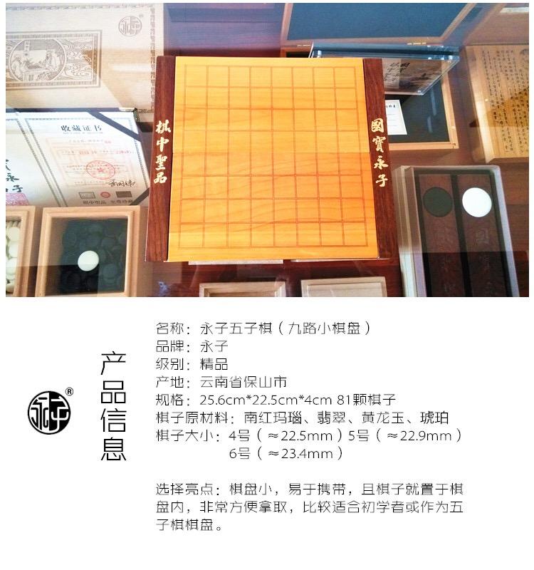 划算的小九段棋盘出售【厂家推荐】 实木围棋盘