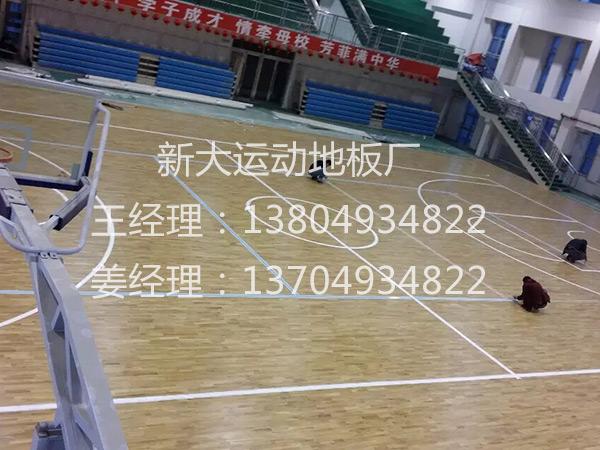 辽宁运动地板厂家-抚顺地区品牌好的体育地板