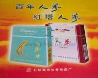 PVC商標訂制-東莞哪有銷售口碑好的PVC商標