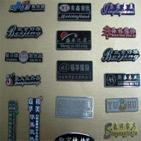 广东高光标牌_想购买销量好的高光标牌,精创标牌铭牌厂