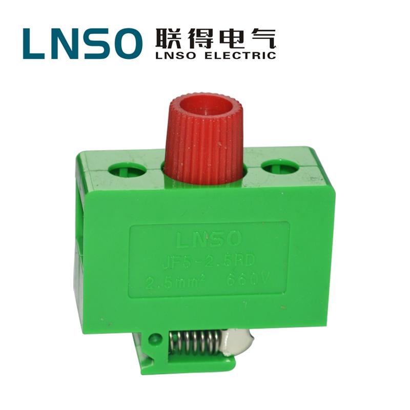 購買好的板式螺釘壓接端子優選聯得電氣 ,熔斷型接線端子廠家