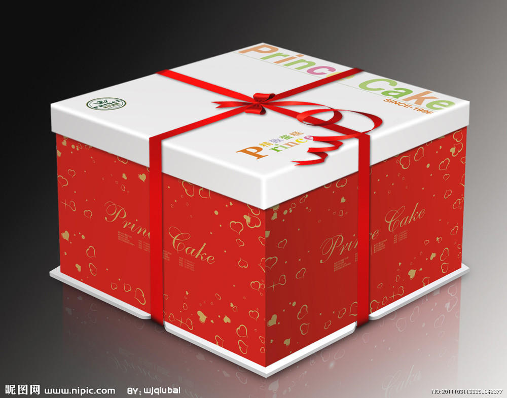 高质量包装盒定制厂家|权威的包装盒定制