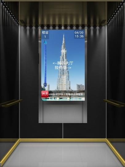 青海电梯超大显示屏-电梯超大显示屏价格
