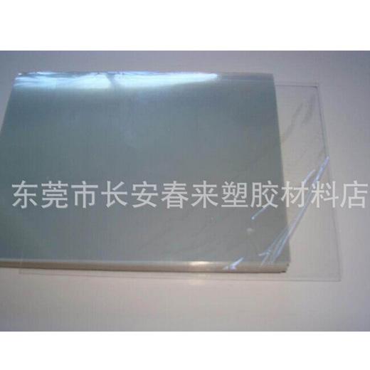 中山光白磨砂PVC塑料片 东莞地区有品质的光白磨砂PVC塑料片供应商