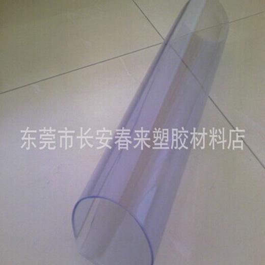 韶关PVC片材厂家|东莞哪里有供应口碑好的光白磨砂PVC塑料片