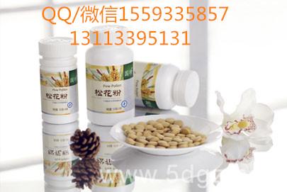 新时代健康产业_专业国珍松花粉供应商-国珍松花粉专卖店
