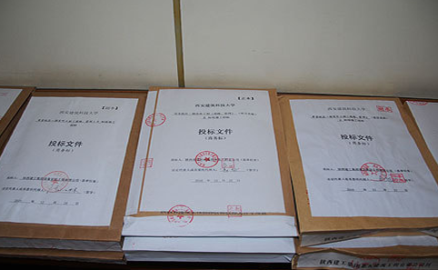 品質標書裝訂復印價格-標書裝訂復印新聞