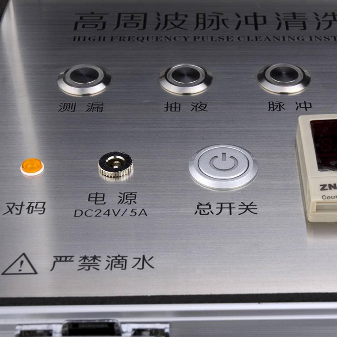 廈門哪里有賣價格優惠的高周波脈沖清洗儀-水管清洗代理