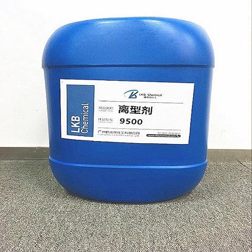 9500離型劑哪家好|廣州地區合格的離型劑