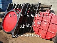平面铸铁圆闸门专业供应商|铸铁圆闸门