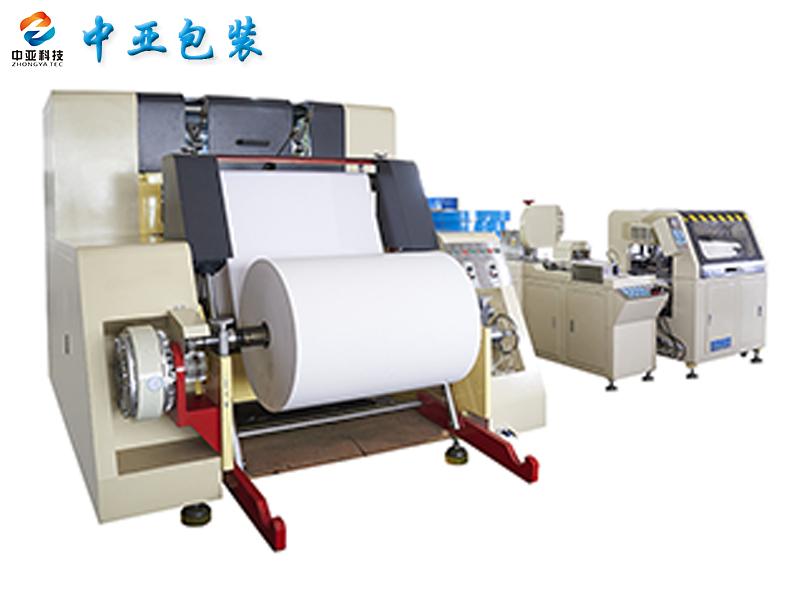 中亚包装设备专业的全自动分切机生产线出售 全自动分切机生产线采购