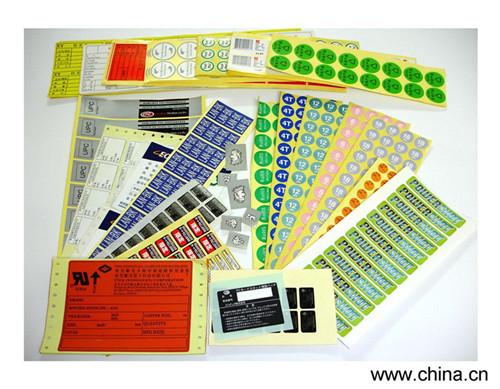 河北不干胶印刷市场价格 不干胶印刷招商