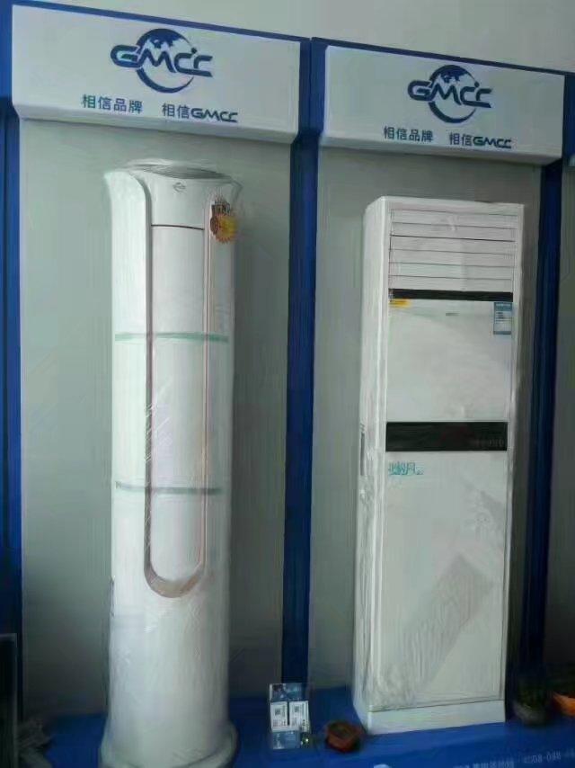 新品GMCC空調到哪買_GMCC空調哪里有賣的低價批發