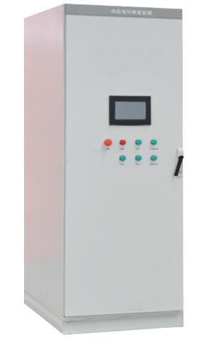 優良的動態電壓恢復裝置(PDVR)普菲克電氣供應_江蘇DVR